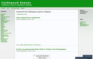 freecaucasus