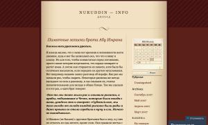 nuruddininfo