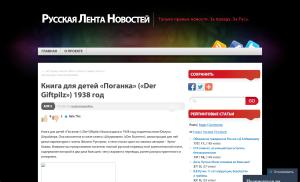 russiannewsline