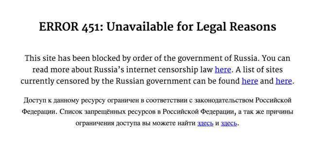 Russian Block